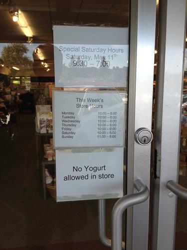no-yogurt-allowed-in-store-sign-lafayette