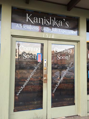 kanishkas-walnut-creek-door