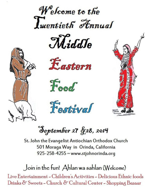 middle-eastern-festival-orinda-2014-2-1
