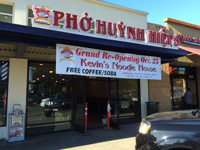 Kevin S Noodle House Reopening This Sat In Concord Beyond The Creek