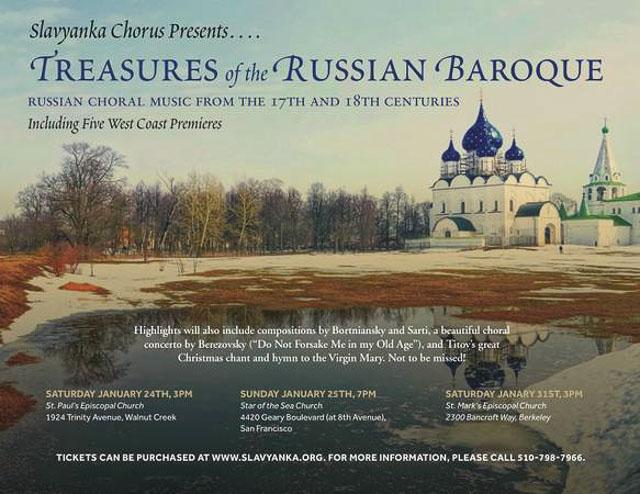 treasures-russian-baroque-walnut-creek