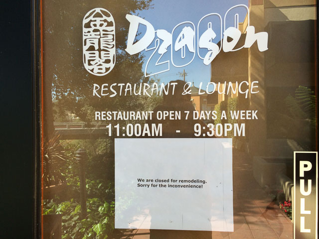 Chinese Restaurant Walnut Creek Dragon