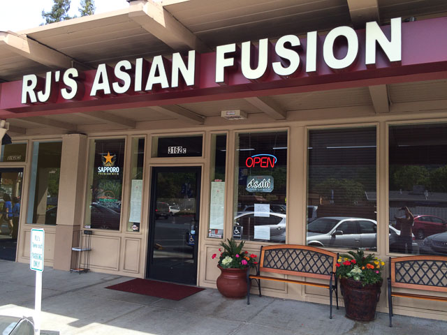 rjs-asian-fusion-alamo-outside