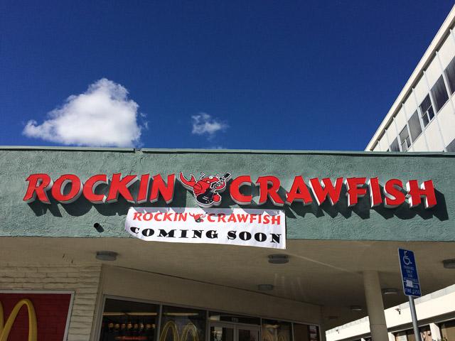 rockin-crawfish-concord-outside-signage