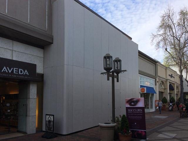 sephora-broadway-plaza-outside-dev