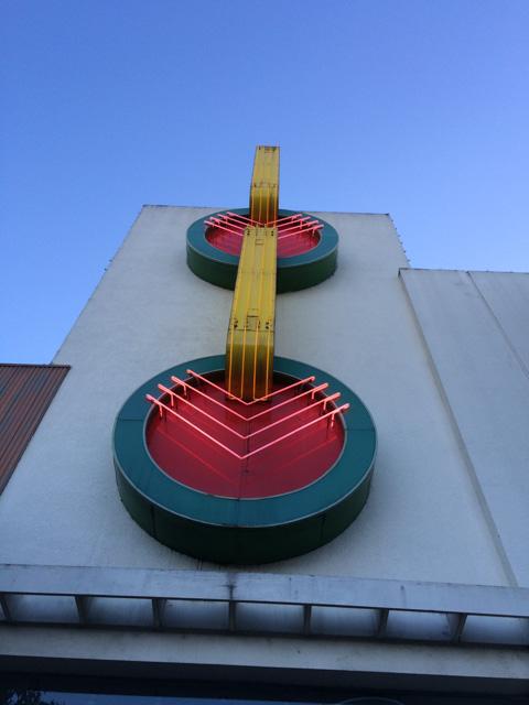 rheem-theatre-moraga-outside2
