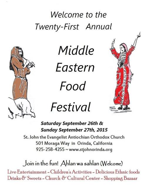 middle-eastern-festival-orinda-2015