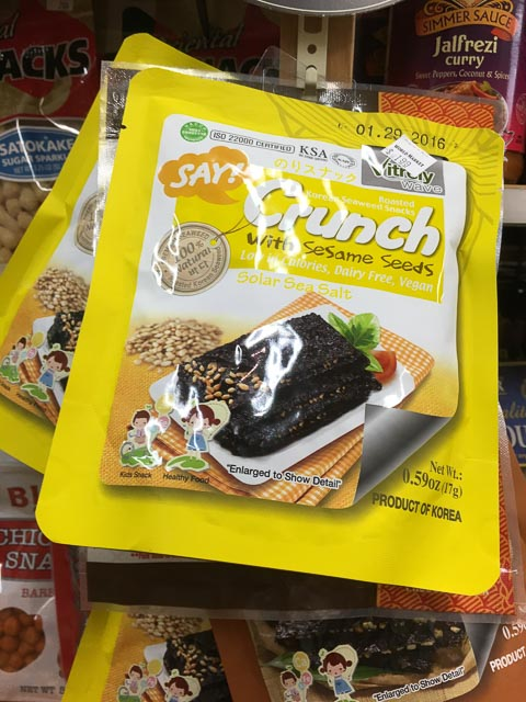 crunch-with-sesame-seeds-bag