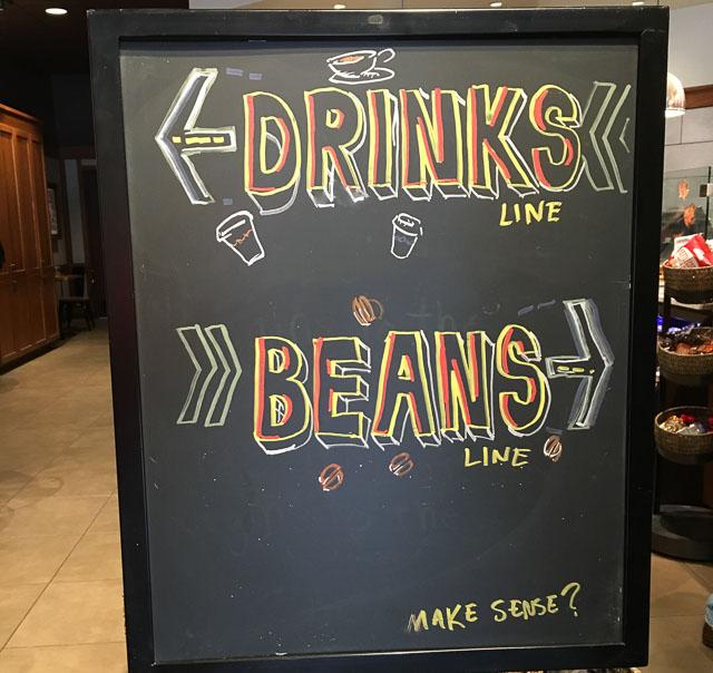 drinks-bean-line-peets-orinda