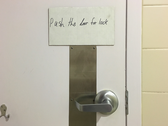 Push The Door For Lock Bathroom Door Of The Day Beyond The Creek