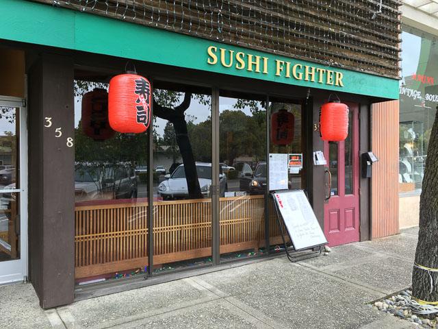 sushi-fighter-moraga-outside
