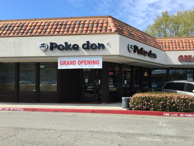 poke-don-san-ramon-outside