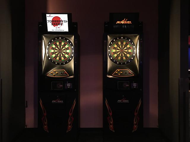 round-1-concord-darts