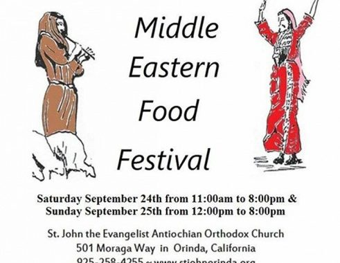 middle-eastern-food-festival-orinda-2016