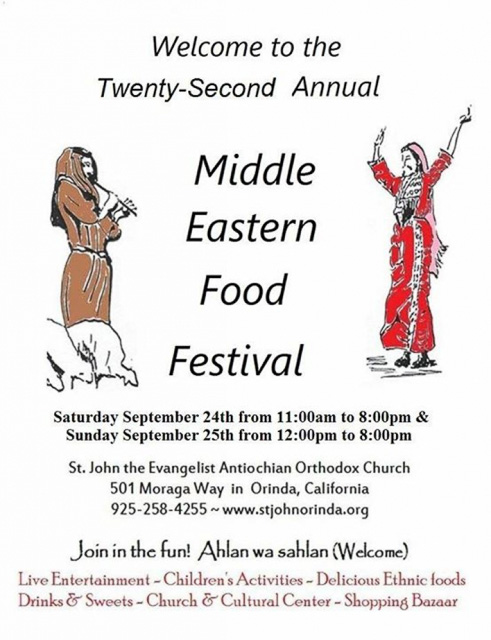 middle-eastern-food-festival-orinda-2016