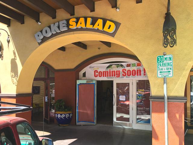 poke-salad-concord-outside-dev