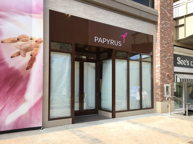 papyrus-broadway-plaza-outside-dev
