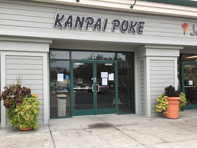 kanpai-poke-danville-outside