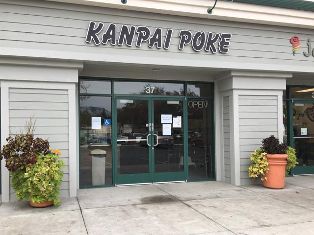 kanpai-poke-danville-outside