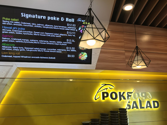 poke-salad-concord-inside-menu
