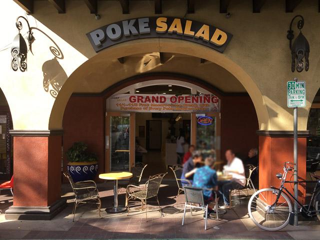 poke-salad-concord-outside